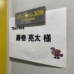 Ryota_Fujimakiのサムネイル画像