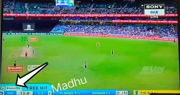 @bharatpeindia Spotted BharatPe Ad in the Ind-Aus match👍 #CricketFever #ContestAlert #SpotOurAd #freehits #TeamBharatPe #WinBig #WinPrizes #cricketgoodies   Join  @Sandeep984  @NehaSetia19 @blissfeeder @madhu123 @sreevijaya23 @Lavannyapinky @prasadd203
