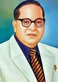अद्भुत समाज सुधारक,वंचितों व शोषितों के उत्थान हेतु आजीवन समर्पित, संविधान शिल्पी, भारत रत्न बाबा साहब डॉ. भीमराव आंबेडकर जी को उनके महापरिनिर्वाण दिवस पर कृतज्ञ राष्ट्र की ओर से कोटिशः नमन।  लोकतांत्रिक चेतना से दीप्त आपका जीवन हम सभी के लिए महान प्रेरणा है। #DrBhimraoAmbedkar