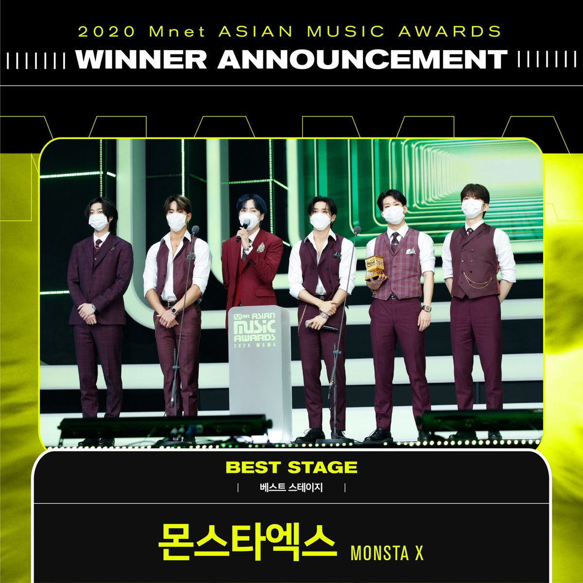 Replying to @MnetMAMA: [#2020MAMA] BEST STAGE #몬스타엑스 #monstax  Congrats to @OfficialMonstaX on winning!🎆  #MAMA #Mnet