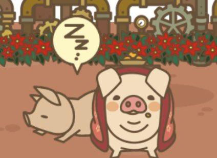 伝承 養豚 級 mix 場
