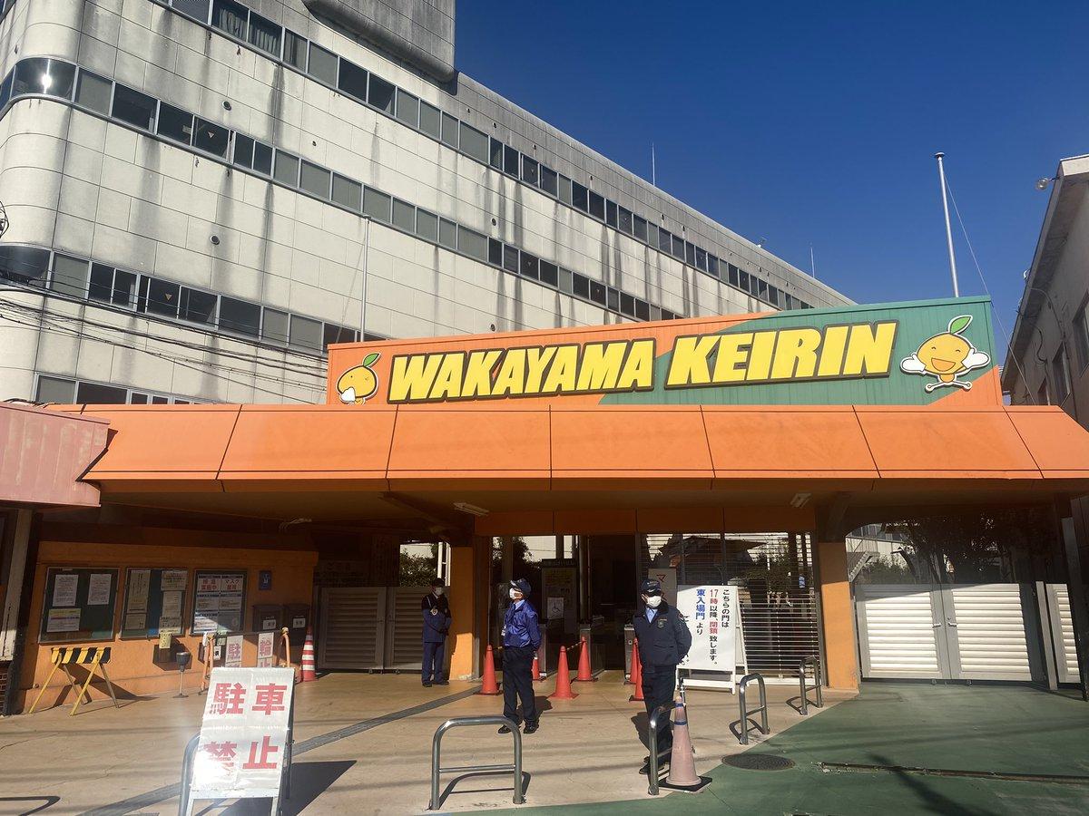 和歌山競輪 ライブ スマホ