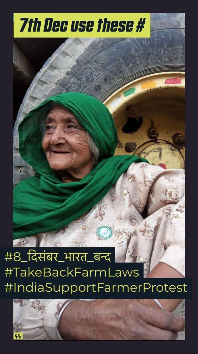 Every one use these hash tag to support the farmers🙏🏽  #8_दिसंबर_भारत_बन्द #TakeBackFarmLaws #IndiaSupportFarmerProtest