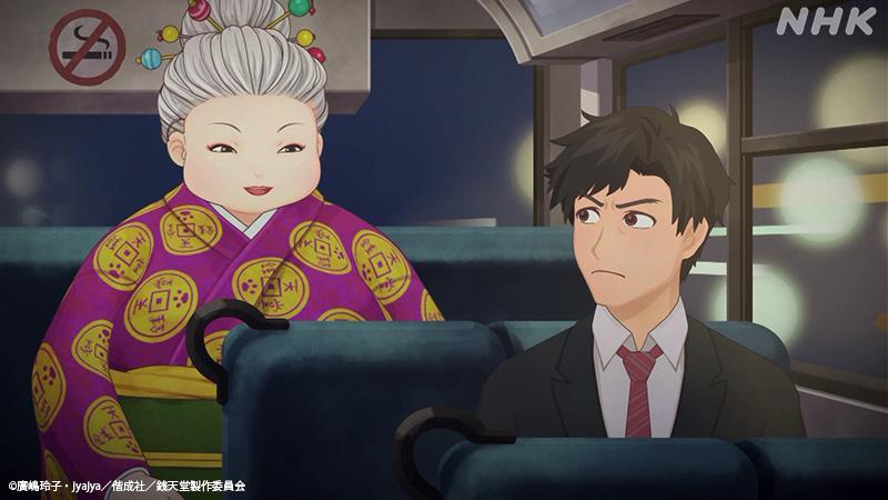 アニメ 銭 天堂