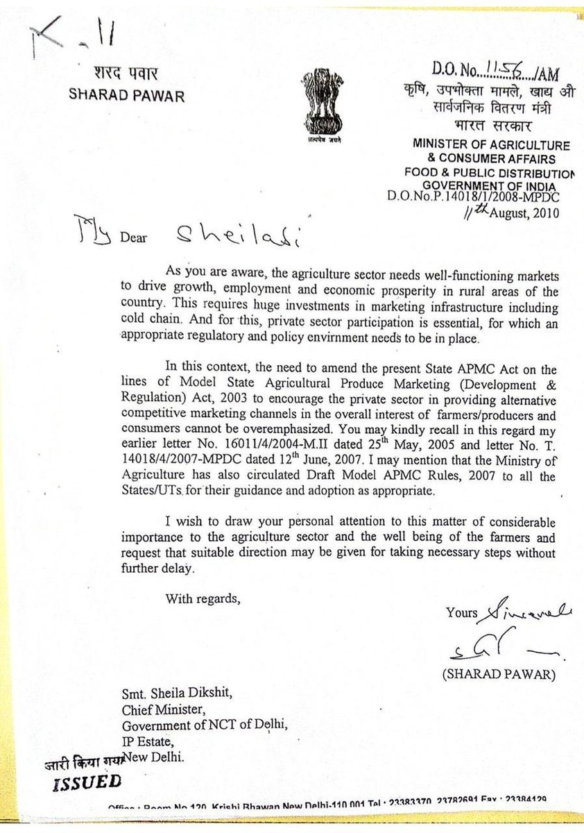 """#NCP issues clarification on controversy over #SharadPawar's letters of 2010 & 2011 to #SheilaDixit & #SSChouhan. """"Model APMC Act 2003 was introduced by Vajpayee govt. However, many state govts were reluctant to implement it at that point of time,"""" party says."""