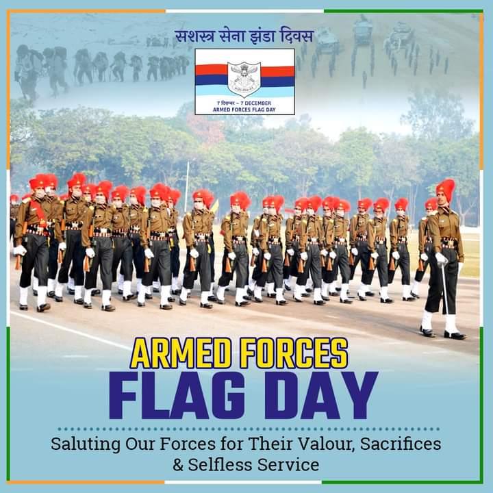 जो शूरता-वीरता से फहराते है देश की ध्वजा पूरी दुनिया में उनके साहस को वंदन,उनके शौर्य को नमन,उनकी ध्वजा को प्रणाम.. #सशस्त्र_सेना_झंडा_दिवस पर सभी समर्पित राष्ट्र के योद्धाओं को सादर स्मरण व शत शत नमन। #saluteIndianArmy