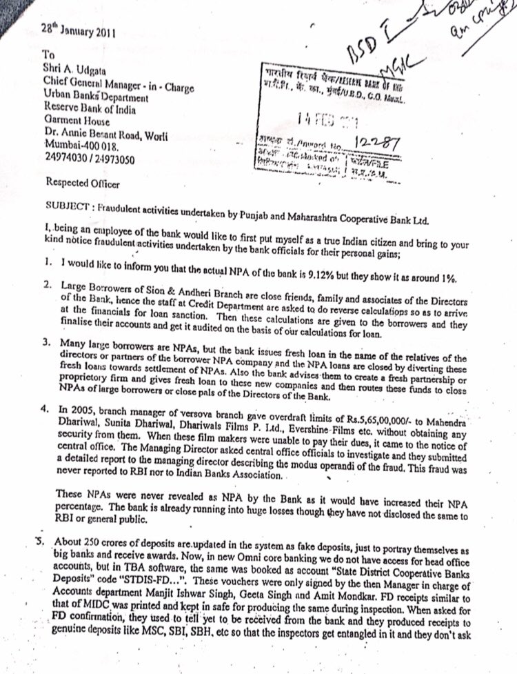 @narendramodi @nsitharaman Speak on  #PMCBankCrisis  @YESBANK #lakshmivilasbank revived why #PMCBank not  Scam (proof attached) was disclosed to @RBI in 2011 why no legal action @narendramodi  @nsitharaman revive #PMCBankCrisis