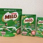 ネスレ、「ミロ」3製品を一時販売休止を発表!転売屋の餌食にまで⁉