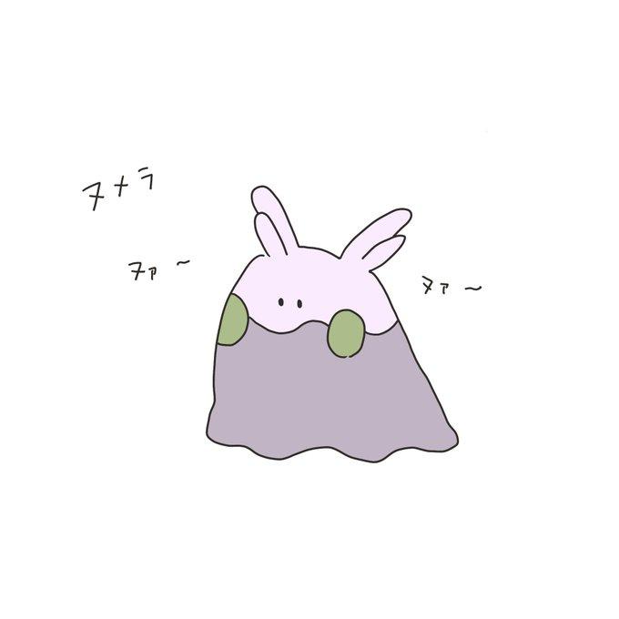 カモノハシ ポケモン