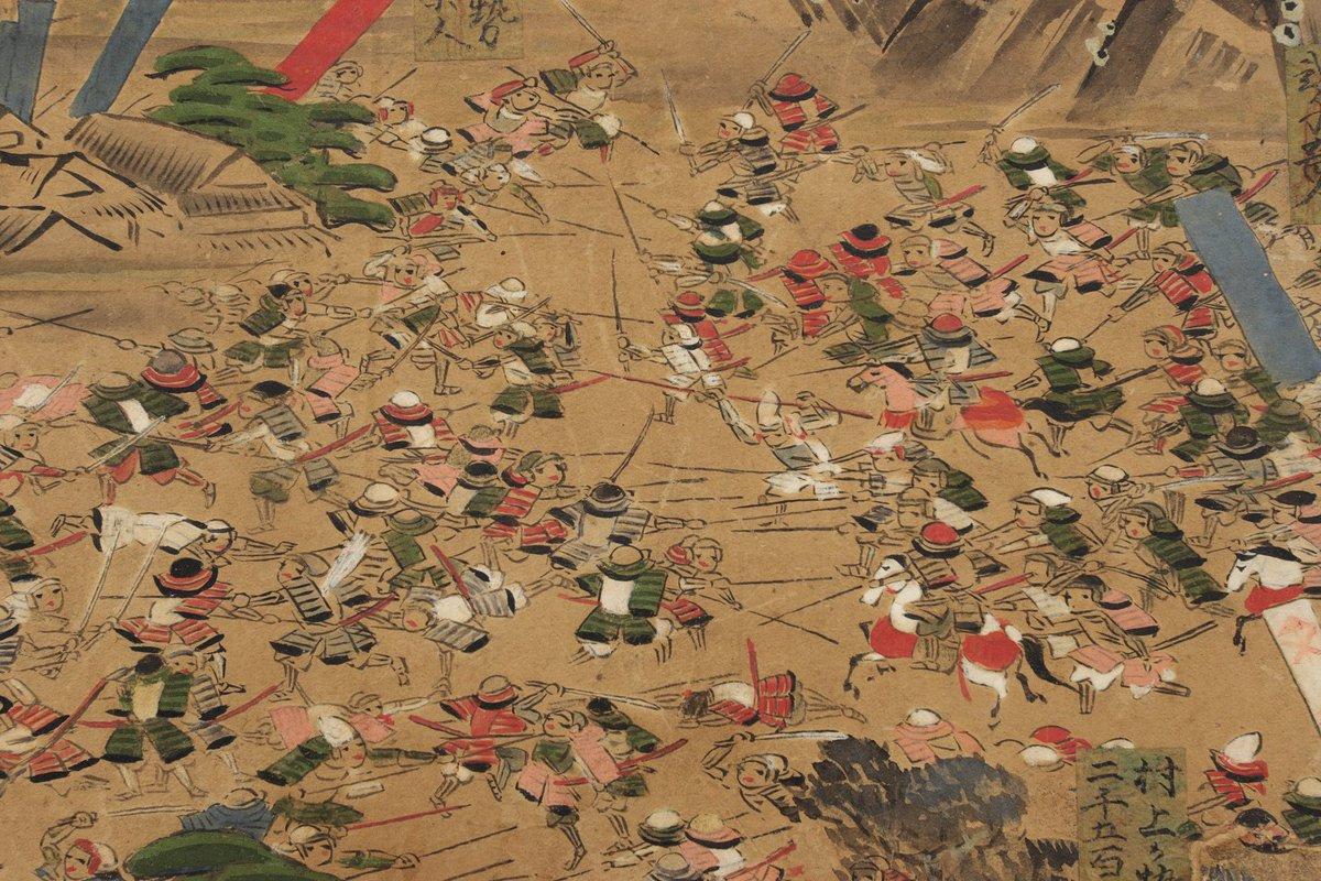 の 戦い 山崎