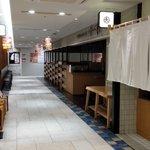ヨドバシのレストラン街が閑散としていると思ったら?ほとんど潰れていた…
