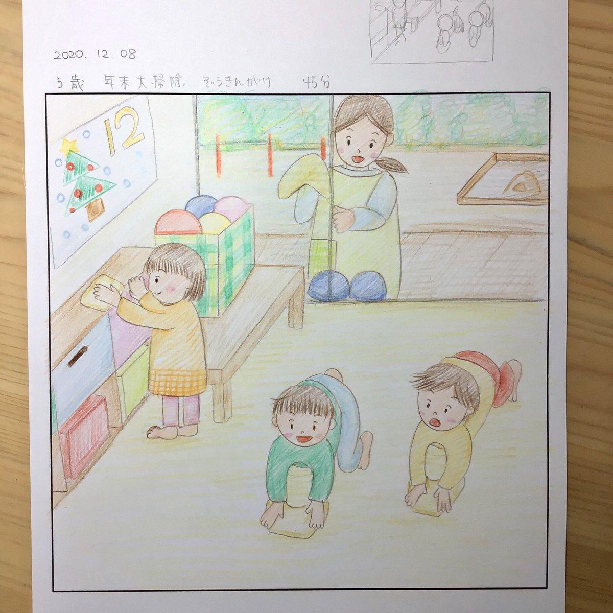 造形 問 過去 試験 士 保育 保育士試験絵画の過去問を紹介します。