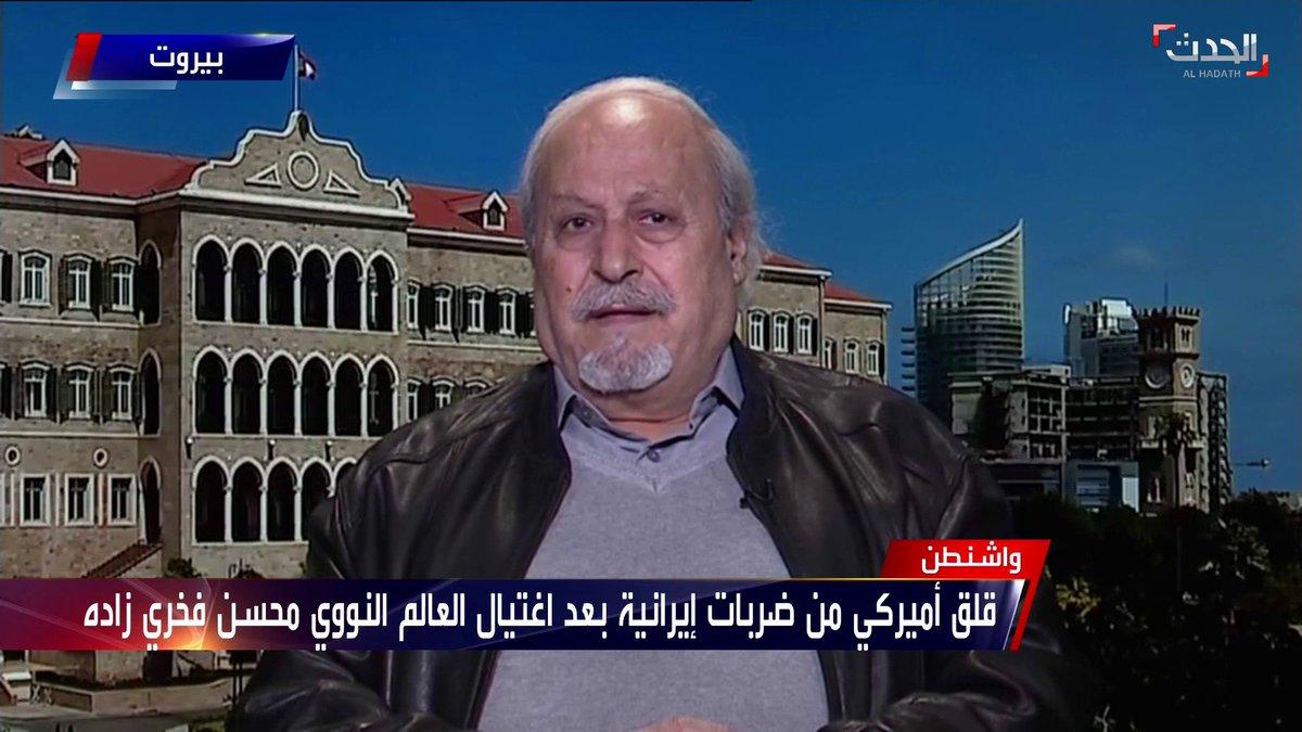 الكاتب السياسي اللبناني يوسف مرتضى يستبعد رد إيران بشكل مباشر على اغتيال عالمها النووي محسن فخري زادة