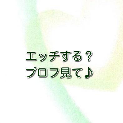 test ツイッターメディア - 実現できる出会いがいいな?(・・;) 気になったらフ゜ロフへ!青森県 https://t.co/h6VnGjlP4m