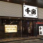 CHIBO_Co_Ltdのサムネイル画像