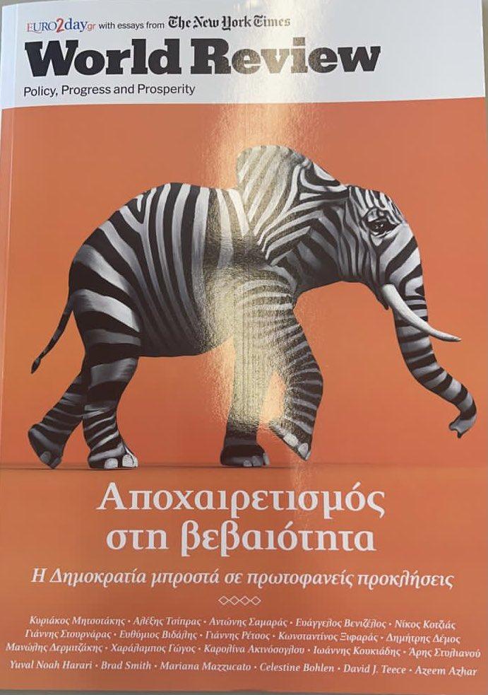 Η άποψη μου για την επόμενη μέρα του Ελληνικού τουρισμού στο World Review: συνέχιση μέτρων στήριξης, μείωση ΦΠΑ στη διαμονή & στην υπηρεσία τουριστικού πακέτου, Ταμείο Ανάκαμψης, ενιαίοι κανόνες ταξιδιού όταν οι συνθήκες το επιτρέψουν, βιώσιμη ανάπτυξη με διαχείριση προορισμών.