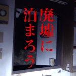 BukatsuONEのサムネイル画像