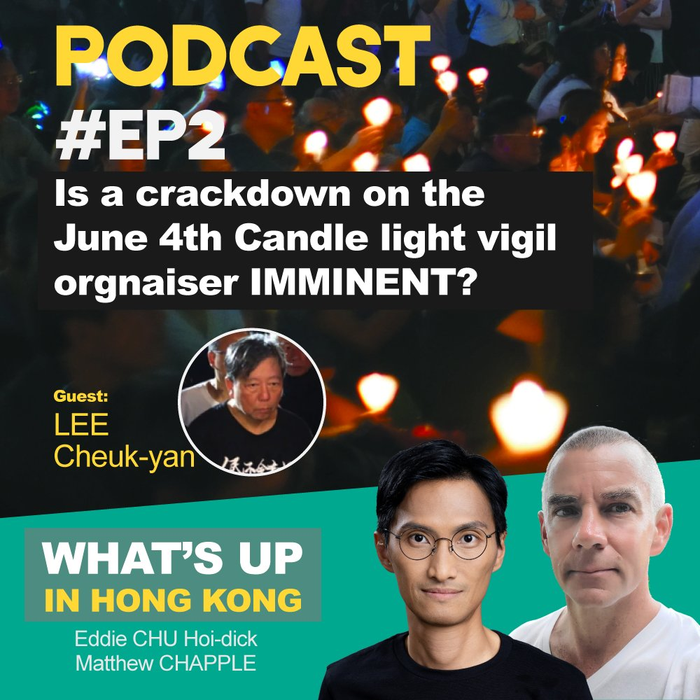 After 31 yrs, CCP finally threatens to ban the June 4th candle light vigil organizer. We discuss this imminent crackdown with Hong Kong Alliance Chairman LEE Cheuk-yan.  🍏Apple: https://t.co/jPfvu5CTfi 🍎Spotify: https://t.co/6eR98NBYLl 🍊Google: https://t.co/0CqzuIUYj6 https://t.co/8h2Fn10Oov