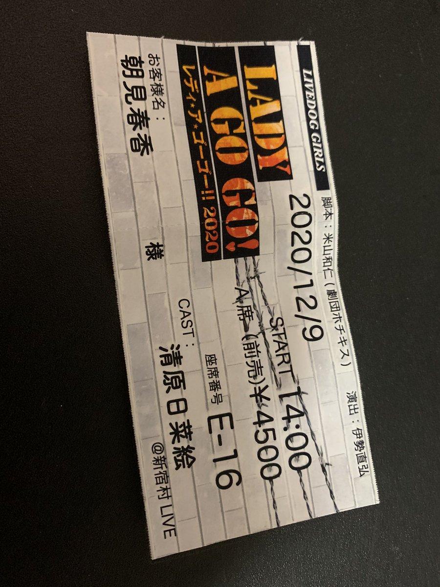 朝見春香 (@As0820Natuka) | Twitter