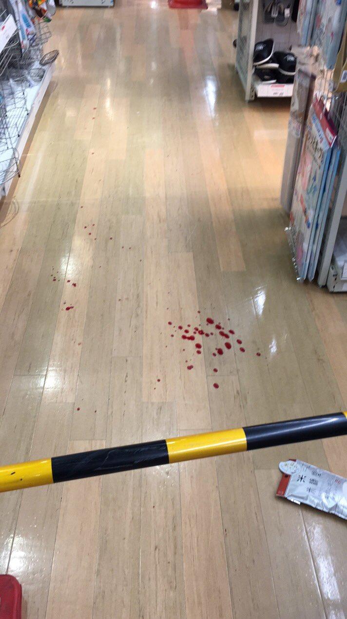 藤本麻希容疑者が鎌で女性を切りつけた事件現場の画像
