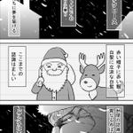 サンタは太っていなかった?クリスマス当日のマッチョサンタの様子!