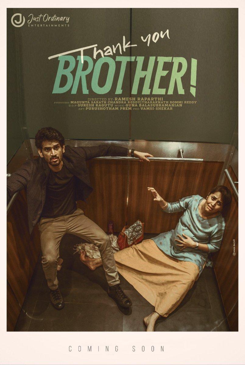 Here comes the intriguing Motion poster of #ThankYouBrother unveiled by Superstar @urstrulyMahesh.💥  ▶️   @anusuyakhasba @viraj_ashwin @monie_kaa @harshachemudu @anishkuruvilla @Raparthy @sureshragutu1 @gunasekaran_gm @MaguntaSarath  @JustOrdinaryEnt #TYB