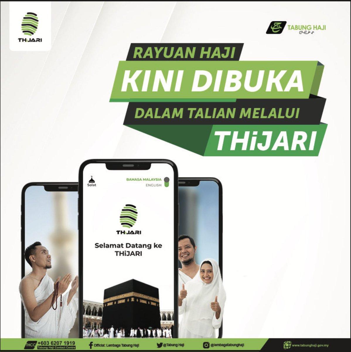 Alhamdulillah, Rayuan Haji KINI DIBUKA dalam talian melalui THiJARI! Muat turun aplikasi THiJARI melalui: Apple App Store: https://t.co/6u6cUj9WgN Google Play Store: https://t.co/sAXUNBwH13…  #tabunghaji #THiJARI #THdijari #RayuanHaji https://t.co/oHMHYMRWnn