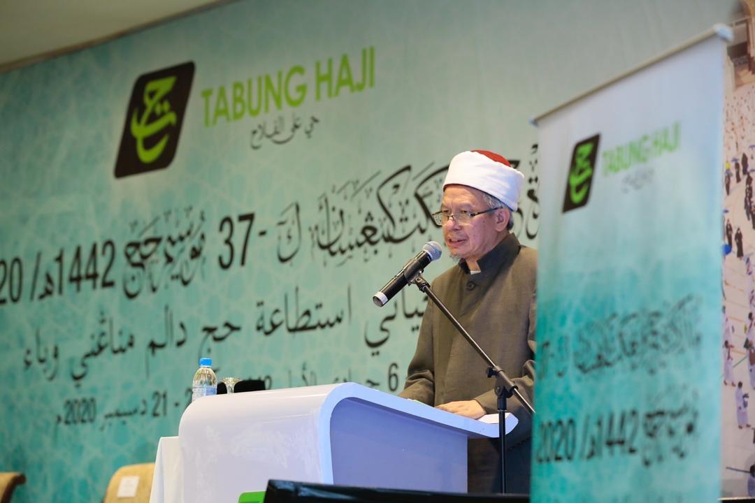 YB Datuk Dr. Zulkifli Al Bakri , Menteri Di Jabatan Perdana Menteri (Hal Ehwal Agama)pada hari ini merasmikan Muzakarah Haji Peringkat Kebangsaan ke-37 bertempat di Menara TH Tun Razak, Kuala Lumpur.  #tabunghaji https://t.co/8J753MZQ19