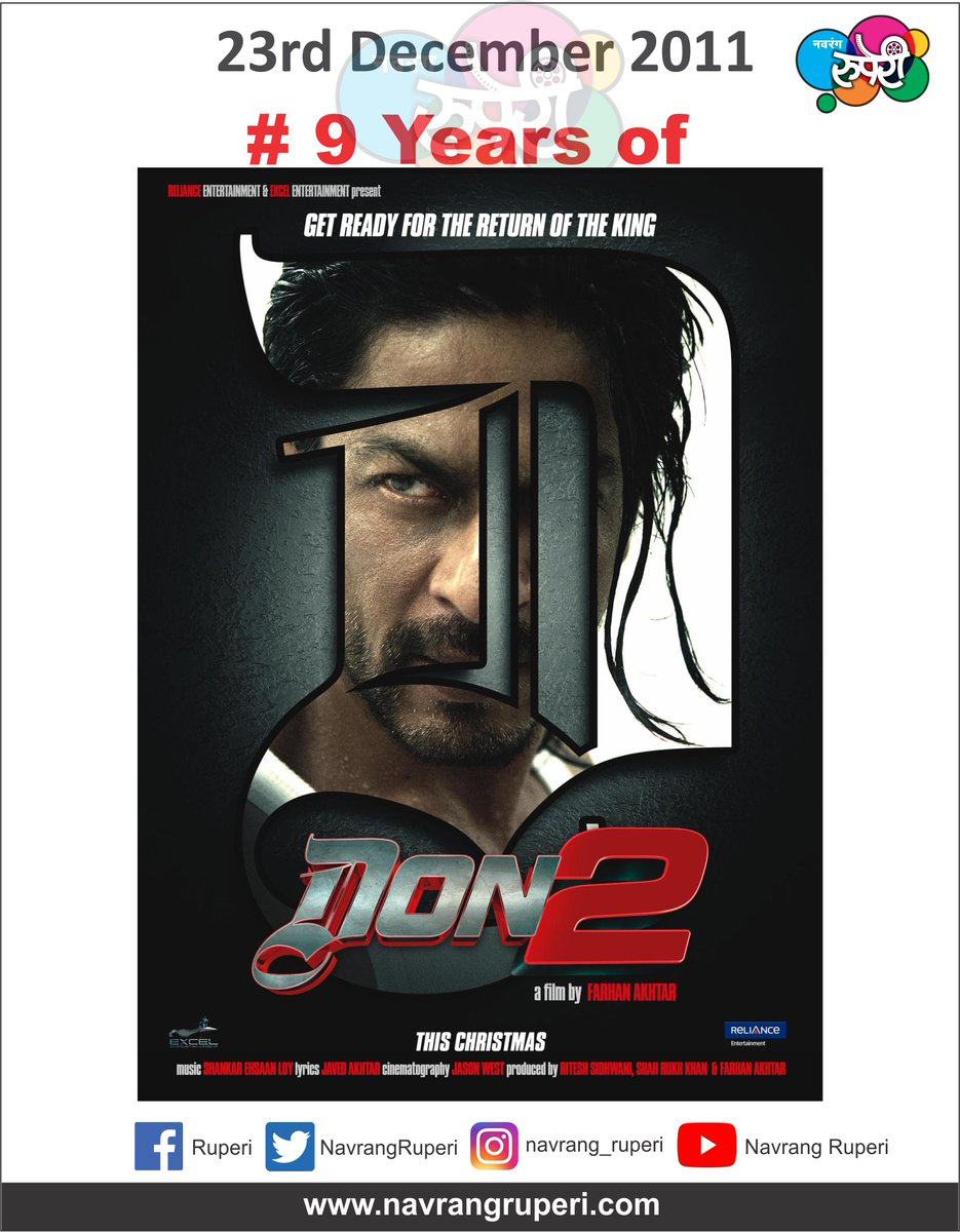 This Day That Year! #23Dec2011 #Don2   #ShahRukhKhan #PriyankaChopra #LaraDutta #KunalKapoor #BomanIrani #OmPuri   #FarhanAkhtar #ShankarEhsaanLoy  #JavedAkhtar   #9YearsOfDon2   @iamsrk @FarOutAkhtar @priyankachopra @LaraDutta @kapoorkkunal @bomanirani @Shankar_Live