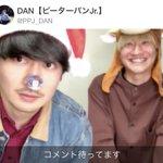 PPJ_DANのサムネイル画像