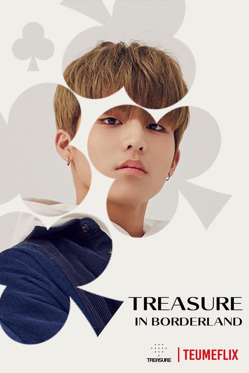 ジョンウ treasure