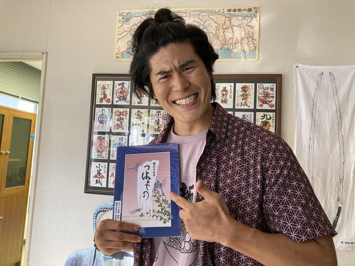 翔子 子ども 相田
