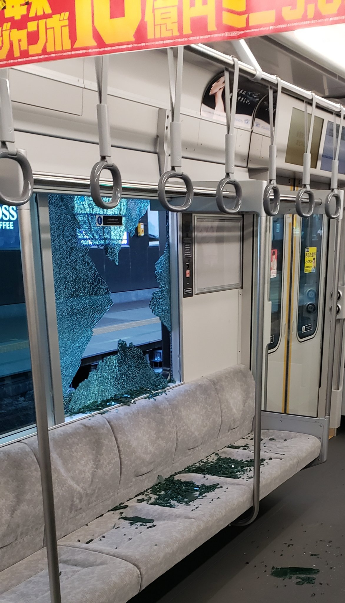相鉄線で窓ガラスが破損している現場の画像
