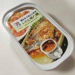 簡単&美味しそう!缶詰を使って作る、絶品炊き込みご飯の作り方!