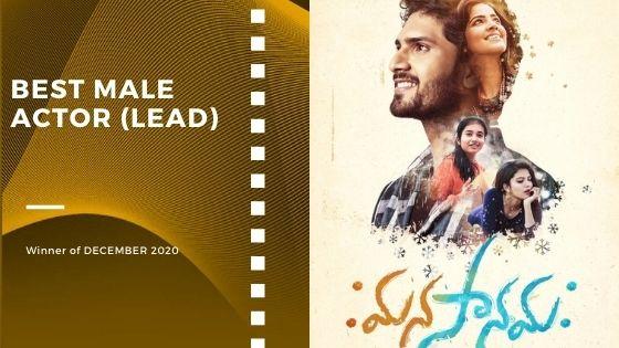 @deepuzoomout Best Male Actor(Winner December 2020)  Viraj Ashwin Film: Manasanamaha