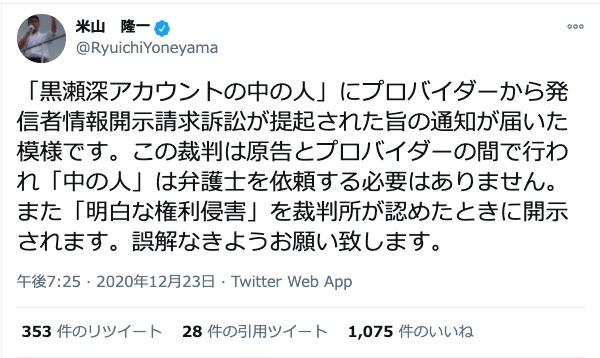 """T . I i d u k a on Twitter: """"特定電気通信役務提供者の損害賠償責任 ..."""