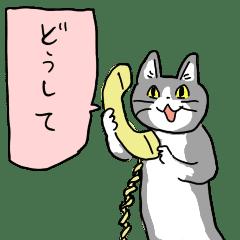 誰でも一度はやってしまう?電話を掛けたのはいいけど話す内容を忘れる!