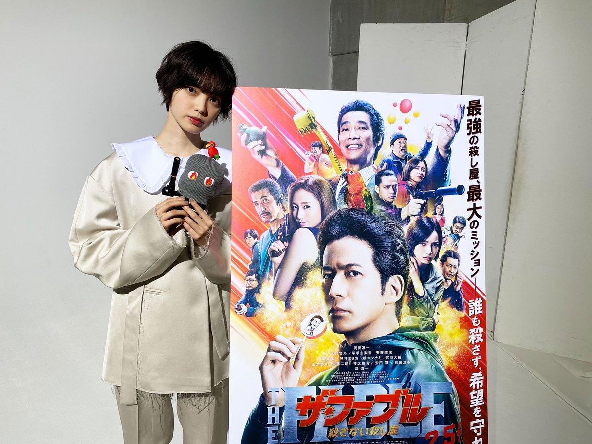 ファブル 岡田准一主演映画『ザ・ファブル』、『金曜ロードショー』で6月18日に地上波初放送決定|Real Sound|リアルサウンド