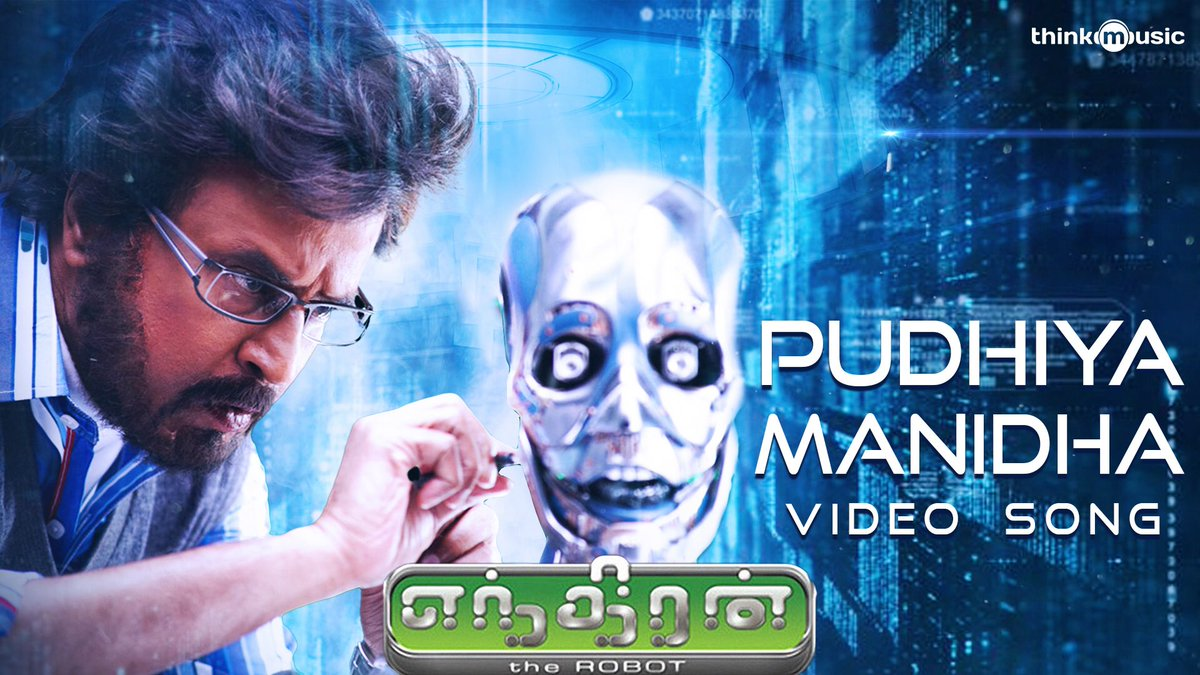 #HBDSuperstarRajinikanth #HappyBirthdayRajinikanth   Here is an exclusive edit from @thinkmusicindia ❤️ for #PuthiyaManidha song from #Enthiran 🤖   A good one..    @rajinikanth  @shankarshanmugh @arrahman @RathnaveluDop @sunpictures