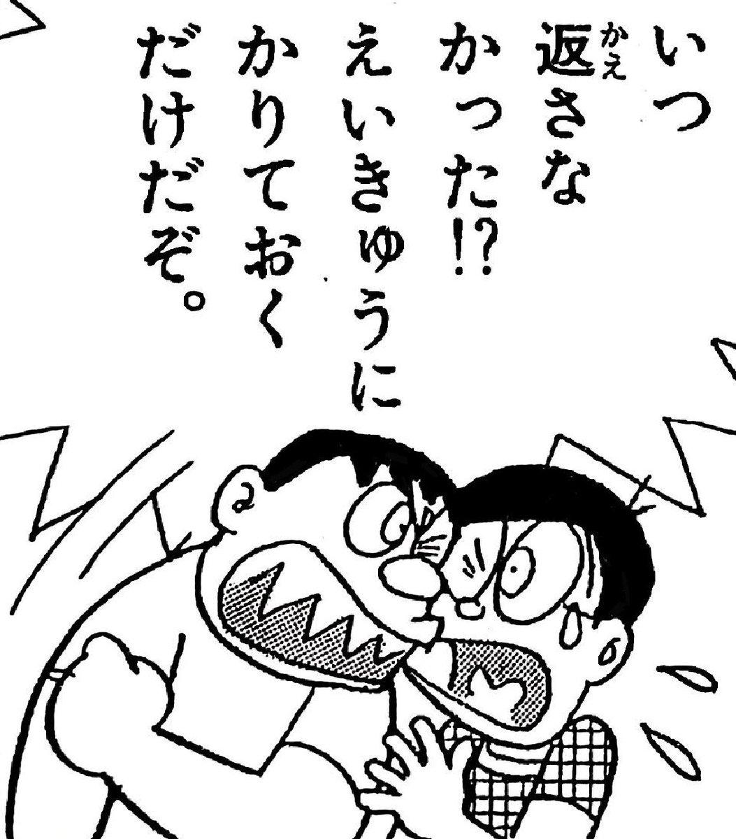 """おおいし on Twitter: """"屈指の名言 「いつかえさなかった!? 永久に ..."""