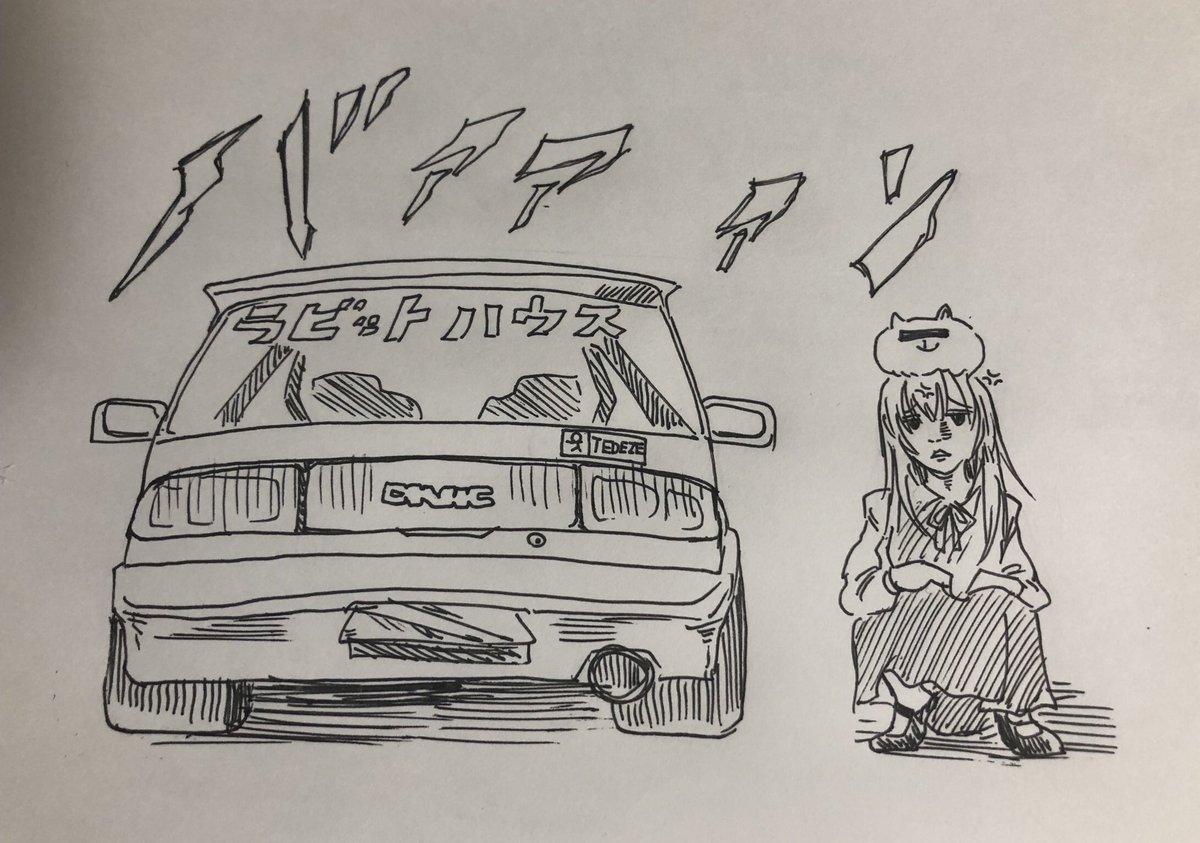 シビック チノ ちゃん