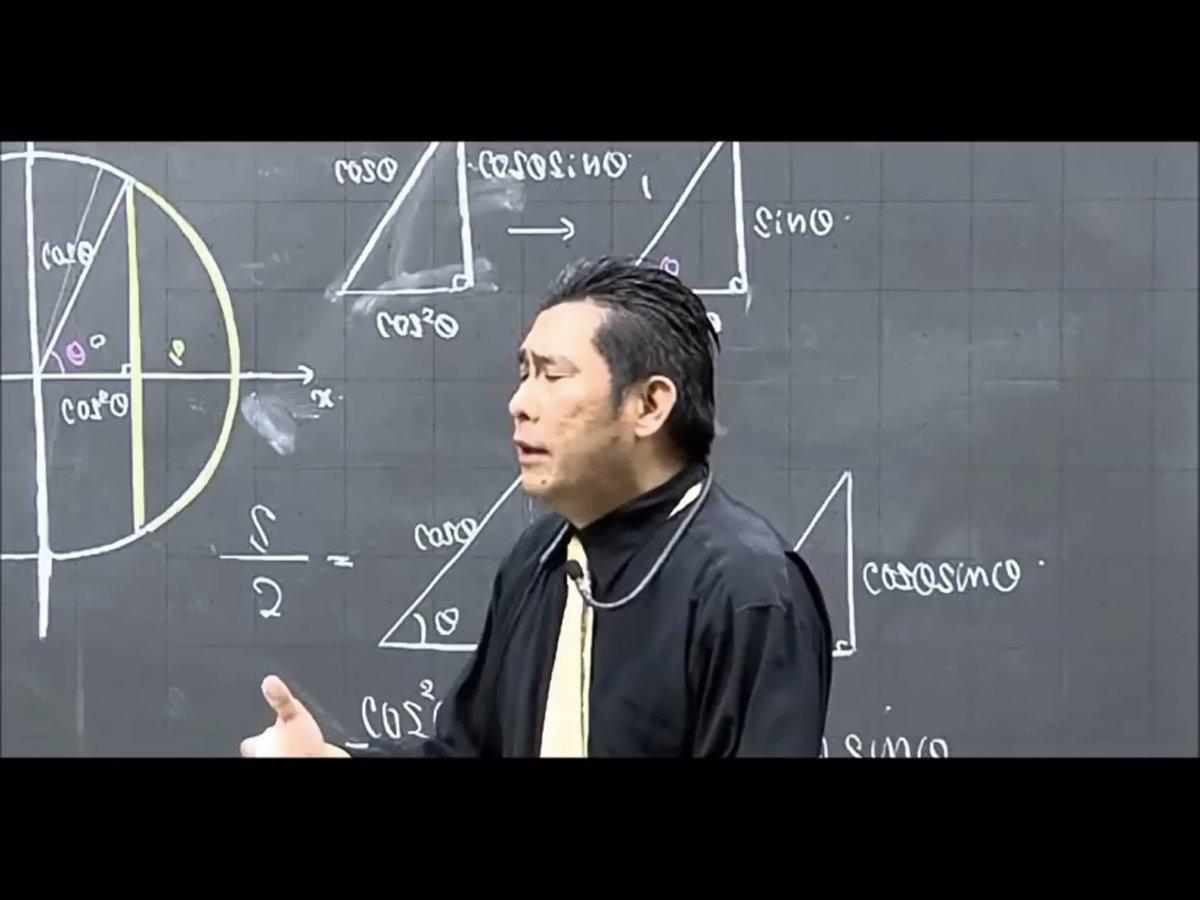 数学 ヤクザ