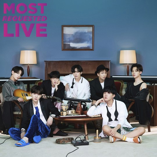 Tonight @BTS_BigHit and @G_Eazy join @OnAirRomeo on #MostRequestedLive!  It starts at 7 on 107.5 KISS FM!