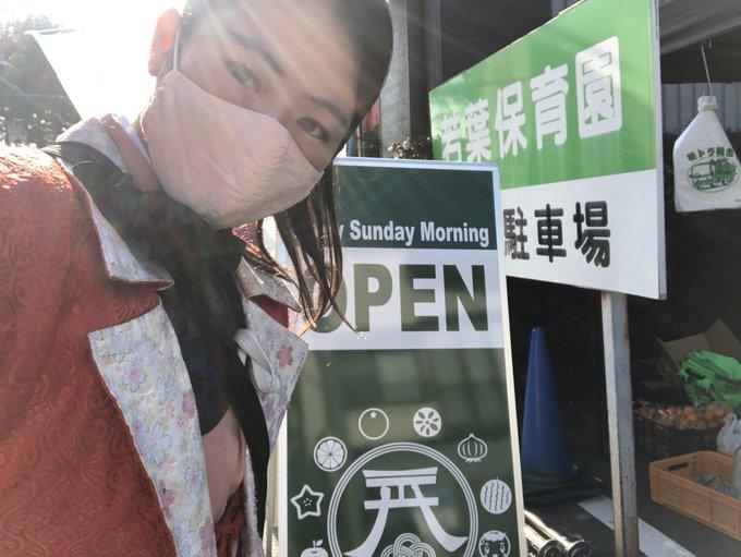oshi_omotenashiの画像