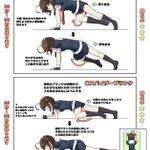 お腹の横により効く運動!鍛えてみたいという方試してみて