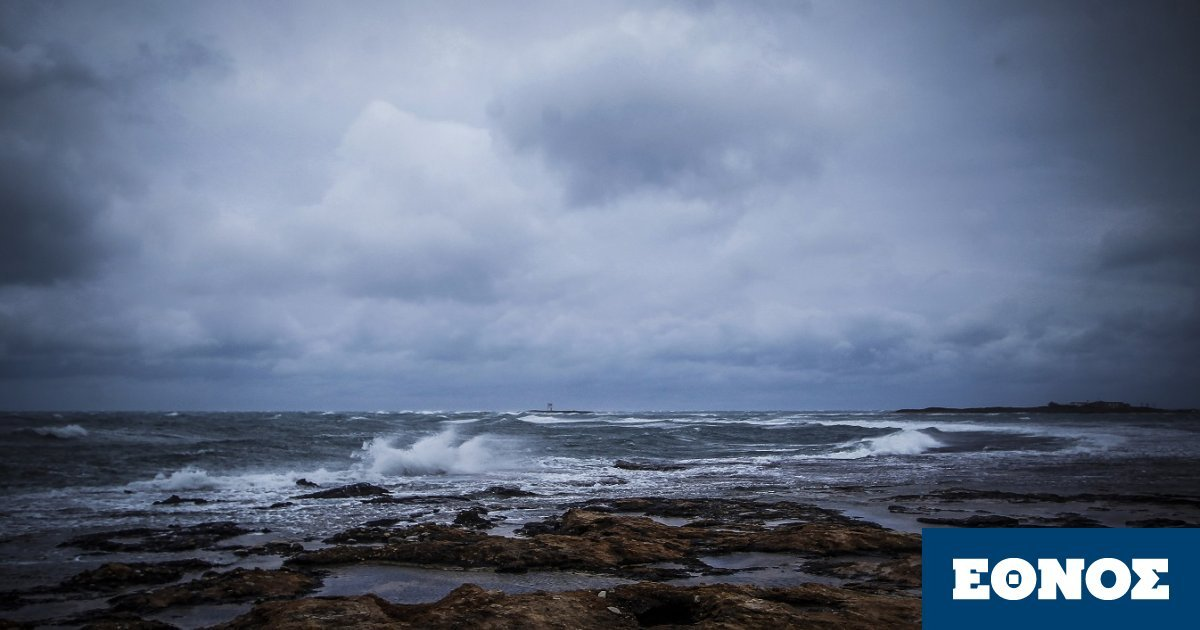 Καιρός : Ισχυρές βροχές και πιθανότητα χαλαζοπτώσεων στο Αιγαίο dlvr.it/RnXzwk