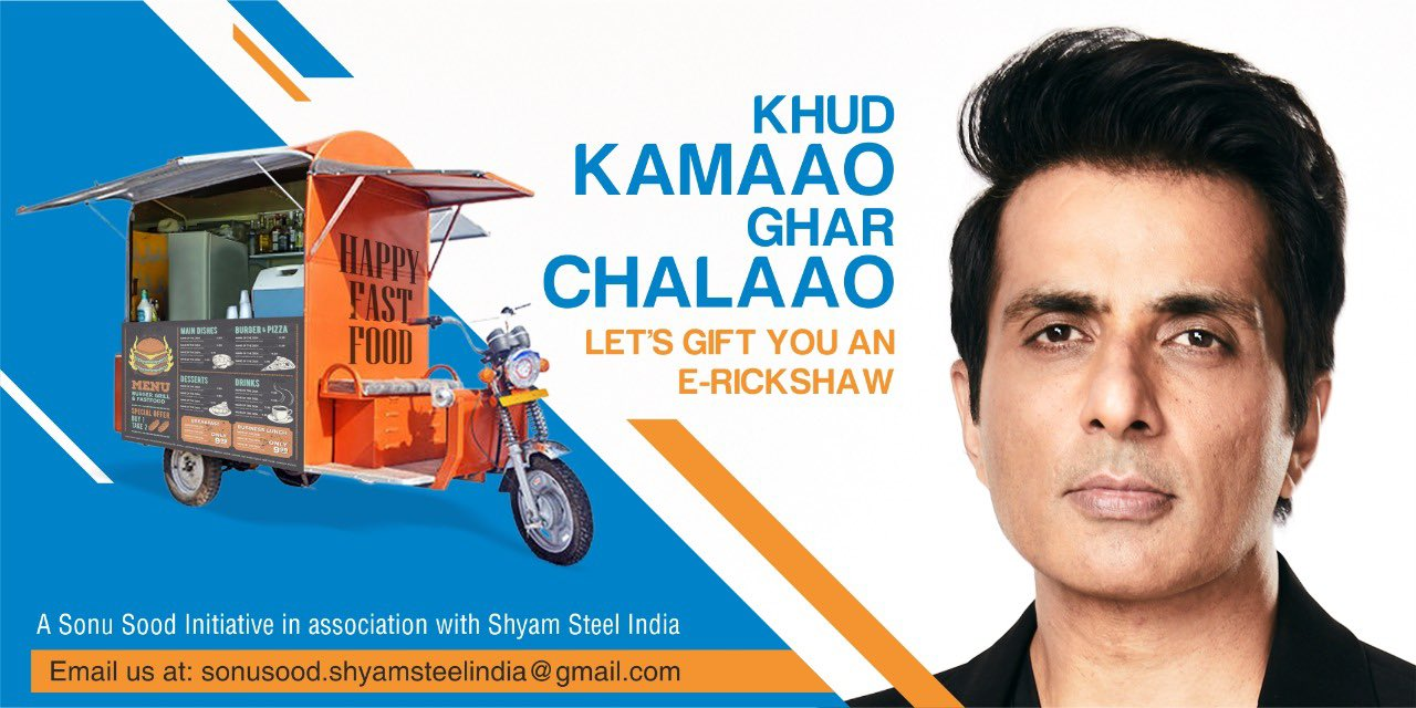 Sonu Sood will now provide employment to the unemployed, will make self-sufficient by giving e-rickshaws