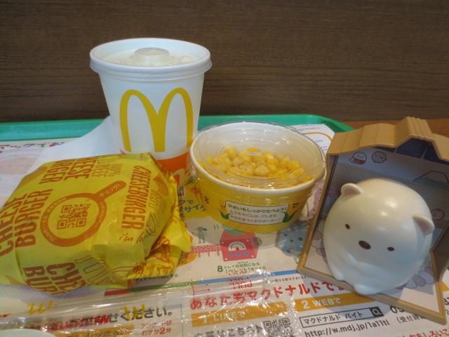 コーン スープ マクドナルド