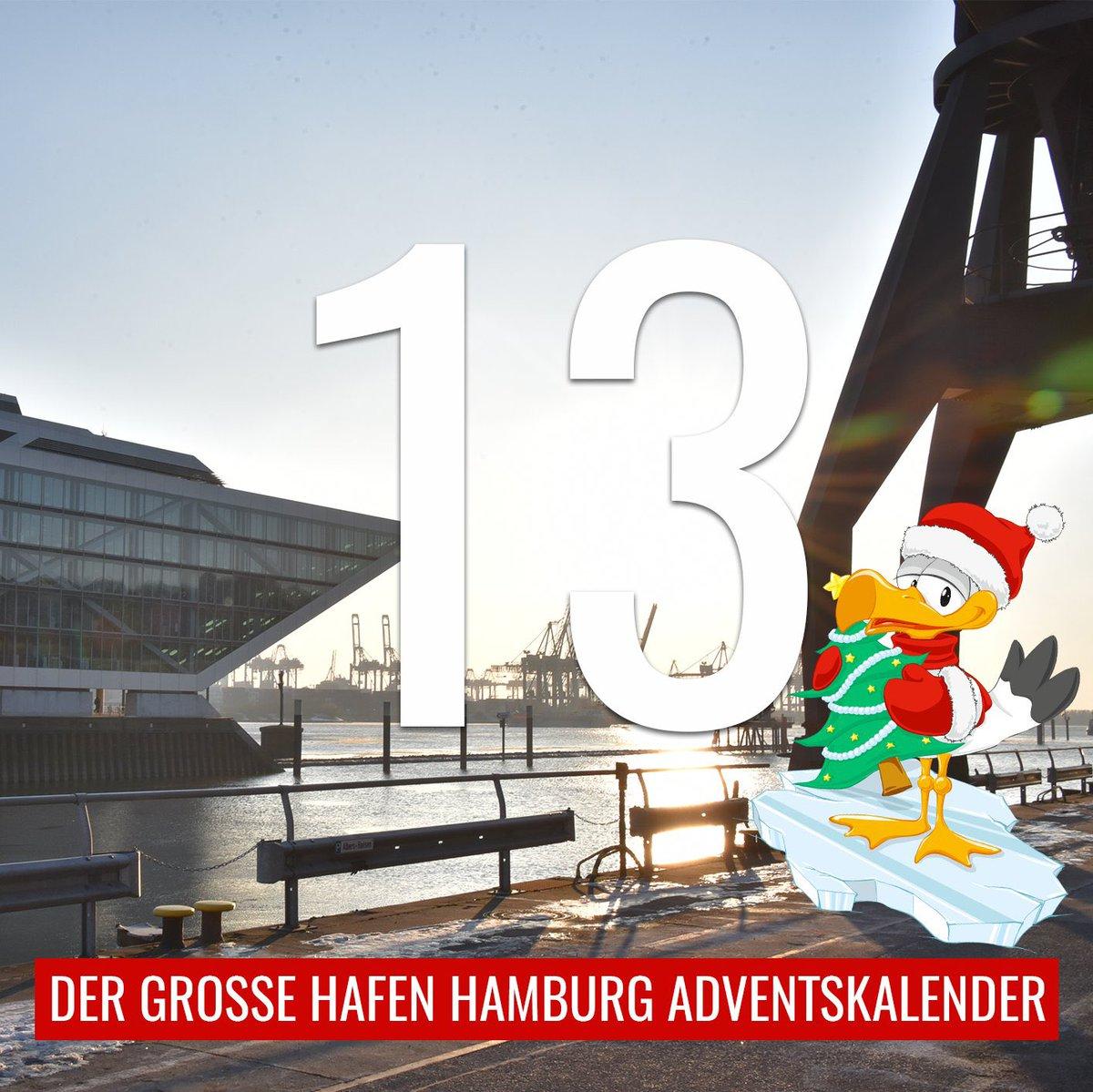 Hafen Hamburg(@PortofHamburg)さん | Twitter