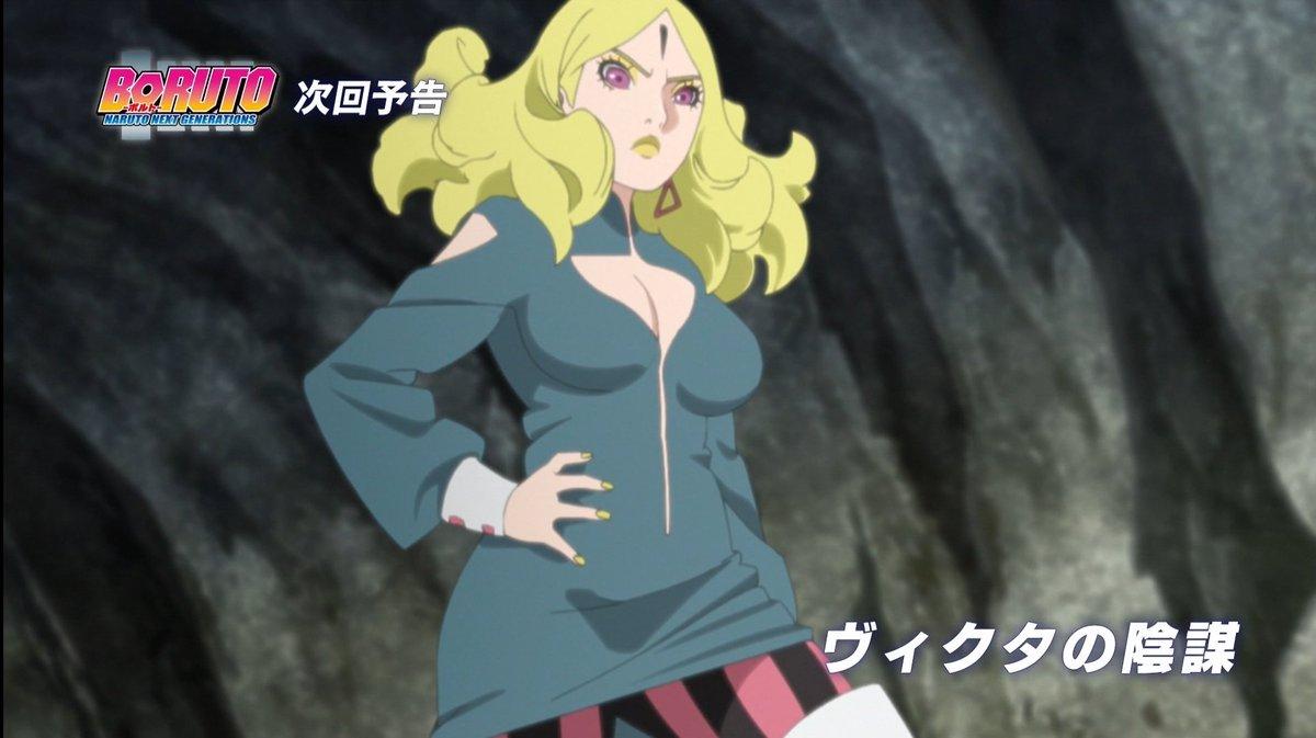 Tópico para apreciarmos as curvas da Delta no anime EpJk6QFXUAAwPVN